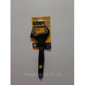 Ключ розвідний 0-33 мм Mastertool