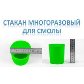 Многоразовый силиконовый стакан 400 мл