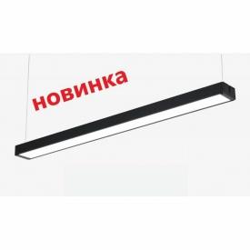 Линейный LED светильник подвесной на тросах 36W 1200 мм черный