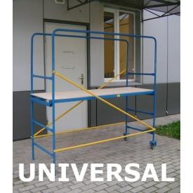 Міні-підмостки Будмайстер Universal 1,3х1,85х1 м