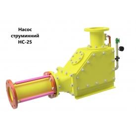 Насос НС-15 струминний пневматичний для цементу