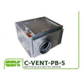 Вентилятор для круглых каналов в шумоизолированном корпусе C-VENT-PB-S-315А-4-220