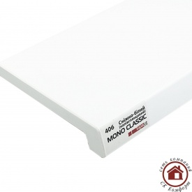 Подоконник Topalit Mono Classic 450 мм Снежно-белый полуглянцевый (406)