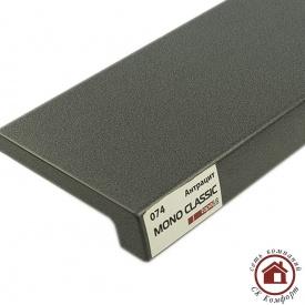 Подоконник Topalit Mono Classic 350 мм Антрацит (044)
