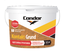 Адгезійна грунтовка з кварцовим піском Condor Kontakt Grund 14кг