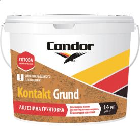 Адгезионная грунтовка с кварцевым песком Condor Kontakt Grund 14кг