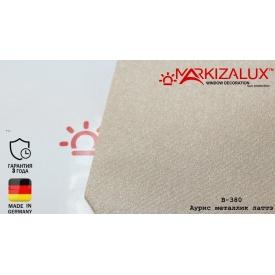 Тканина для рулонних штор Ауріс металік латте (000260)