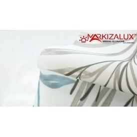 Тканина для рулонних штор Лаурус (000417)