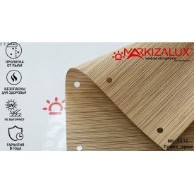 Тканина для рулонних штор Туніс горіх (000700)