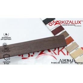 Дерев'яні жалюзі Premium bamboo 25 моріон (000932)