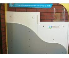 Звукоізоляційна панель ЗИПС-Вектор 1200х600х40 мм