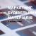 Кейс-форум Маркетинг Строительных Материалов