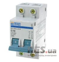 Автоматичний вимикач ВА-2001 10А 2-полюсний АскоУкрем