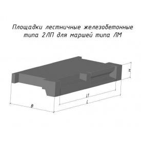 Лестничная площадка 2 ЛП 22.12-4 к