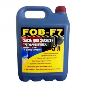 Гидрофобизатор FOB-F7 5 л для защиты тротуарной плитки.