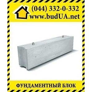 Блок фундаментний ФБС 12.5.6 Т В12.5