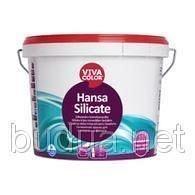 Краска фасадная силикатная Vivacolor Hansa Silicate SA, 2.7л