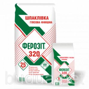 ФЕРОЗИТ 320 финишная гипсовая шпаклевка, 5 кг