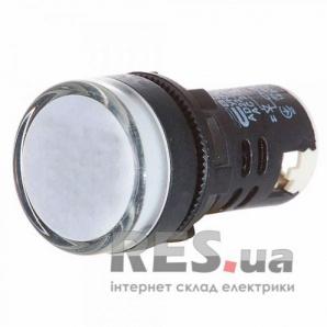 Светосигнальная арматура AD22-22D белая АС 24В АскоУкрем