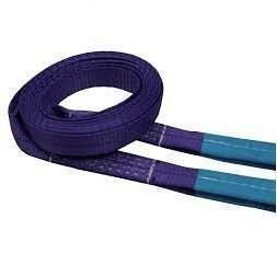 Буксировочный ремень БР-01 50 мм фиолетовый