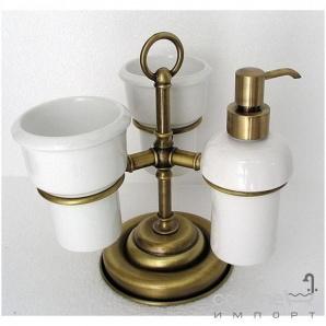 Дозатор і дві склянки на підставці Pacini & Saccardi Oggetti Appoggio 30118-D/O золото