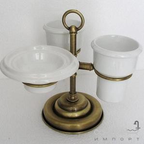 Мильниця і дві склянки на підставці Pacini & Saccardi Oggetti Appoggio 30118/B бронза