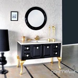 Комплект меблів для ванної кімнати Godi NS-19