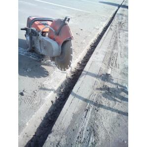 Демонтаж бетону
