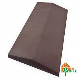 Конек для забора бетонный 360х680 мм коричневый