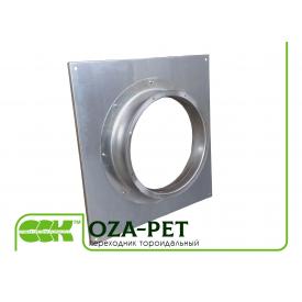 Перехідник тороїдальний OZA-PET