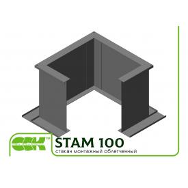 Стакан монтажний полегшений STAM 100