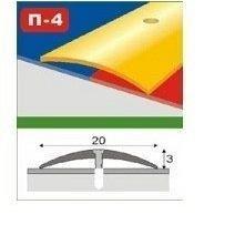Стикоперекриваючий равнорівневий профіль П-4 напівкруглий 0,9 м