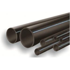 Труба водогазопровідна ст. 1 КП 25х3,0 мм