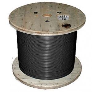 Одножильний нагрівальний кабель для сніготанення Nexans TXLP 12,7 OHM/M BLACK