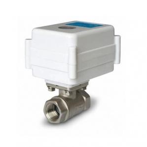 Кран з електроприводом Neptun Aquacontrol 220В 3/4