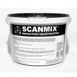 Грунтуюча фарба Scanmix Кварц-Грунт 10 л
