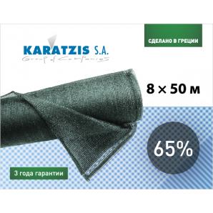 Полімерна сітка Karatzis для затінення 65% 8х50 м зелена