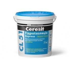 Гідроізоляційна мастика CERESIT CL 51 Express 7 кг