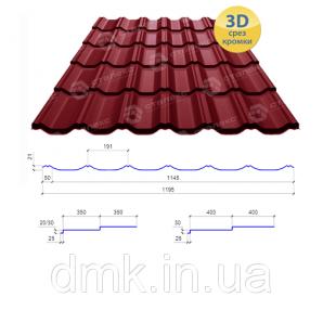 Металочерепиця Сталекс MAXIMA 350/20 0,50х1195 PEMA RAL 3005 (Польща)