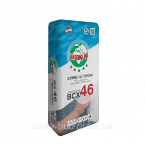Суміш клейова еластифікована Anserglob BCX-46 для мармуру та мозаїки 25 кг