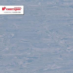 Комерційний лінолеум Sinteros Horizon 10