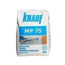 Штукатурка машинна Knauf МП 75 30 кг