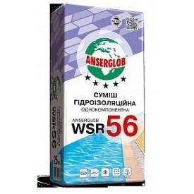 Смесь гидроизоляционная Anserglob WSR-56 25 кг серая