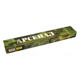 Электроды Арсенал АНО-21 ТМ 4 мм 5 кг
