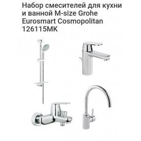 Набор смесителей для кухни и ванной M-size Grohe Eurosmart Cosmopolitan 126115MK