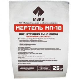 Вогнетривка суміш МВКВ Мертель шамотний МП-18 25 кг