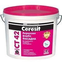 Краска акриловая Ceresit СТ 42 База 10 л