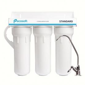 Потрійний фільтр Ecosoft Standard