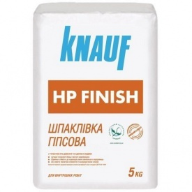 Шпаклівка Knauf HP-Finish 5 кг