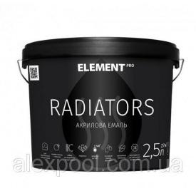 Акриловая эмаль для радиаторов ELEMENT PRO RADIATORS 2,5 л